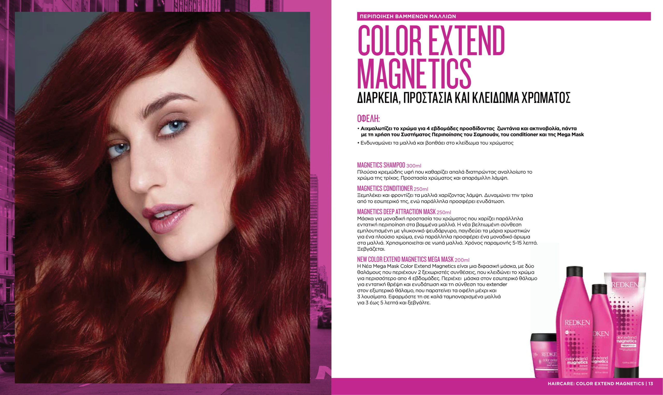 color extend magnetics